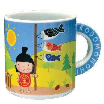 陶器 子供の日金太郎マグ