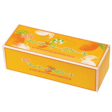濃厚マンゴーチーズケーキ箱