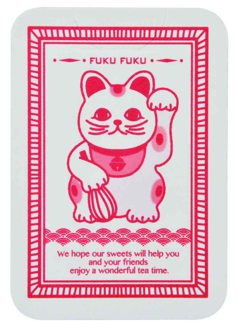 縁起箱 FUKU